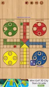 Ludo Parchis Classic Woodboard Screenshots 1