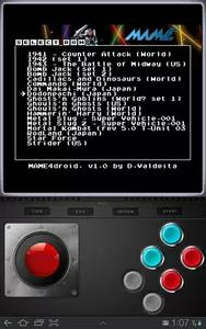 Mame4droid Screenshots 1